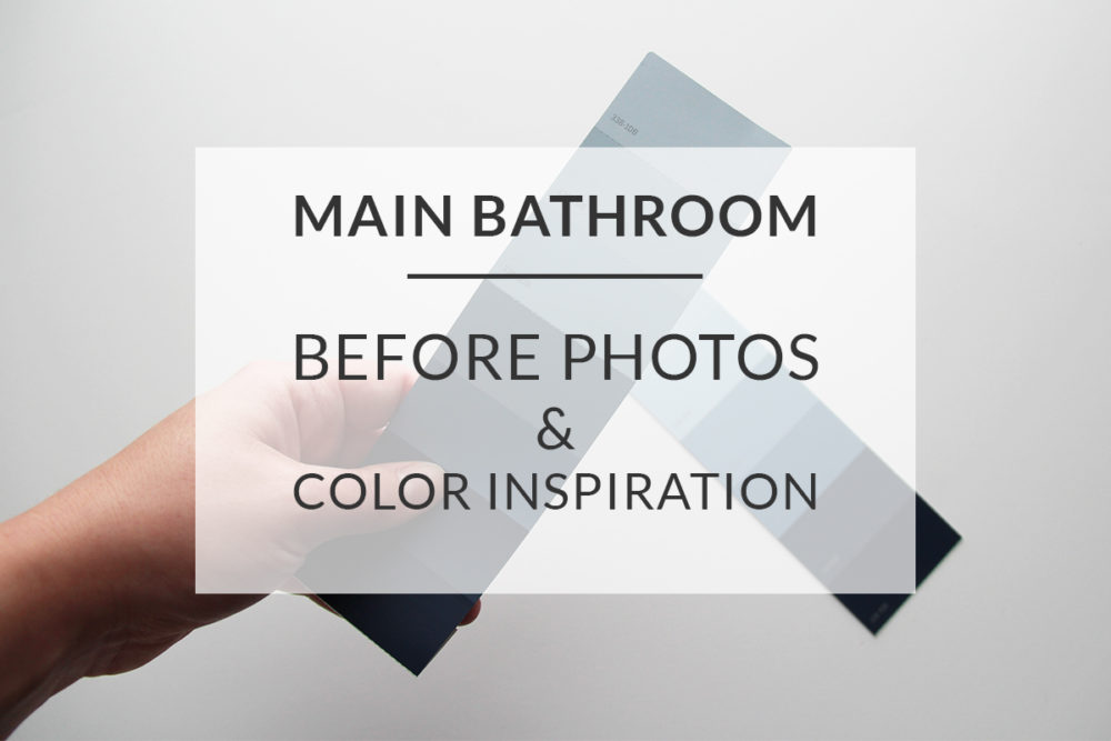 Main Bathroom Before Photos & Color Inspiration | Melissa Lynch | melissalynch.com