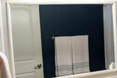 Hall Bathroom Progress | Melissa Lynch | melissalynch.com